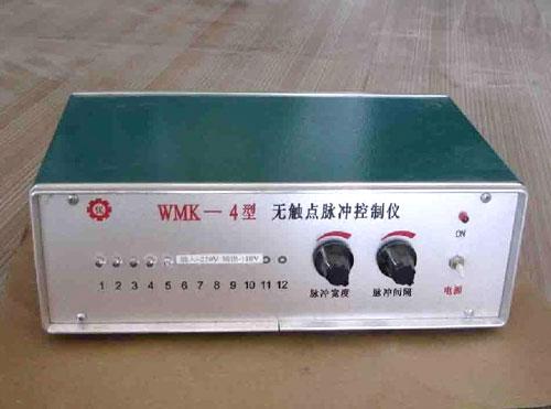 亚洲城娱乐_WMK-4无触点脉冲控